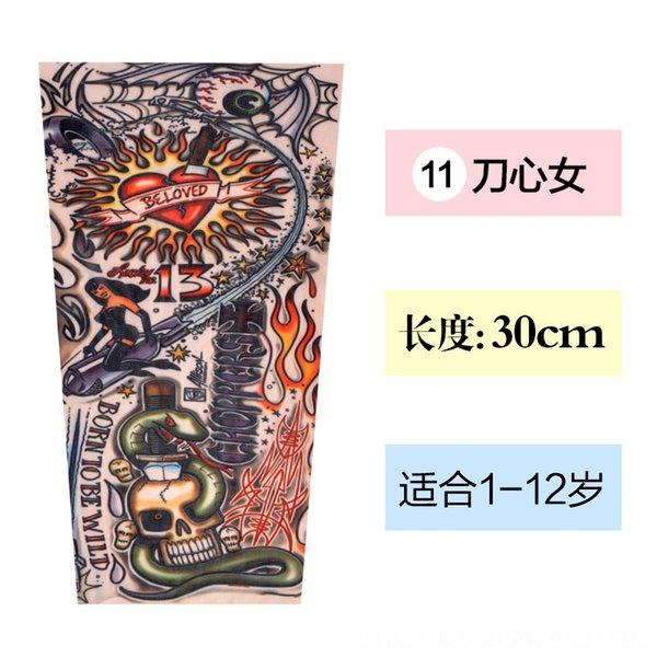 H11 (single Pack)