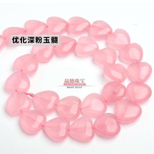 705-халцедон персик сердце розового-Dia