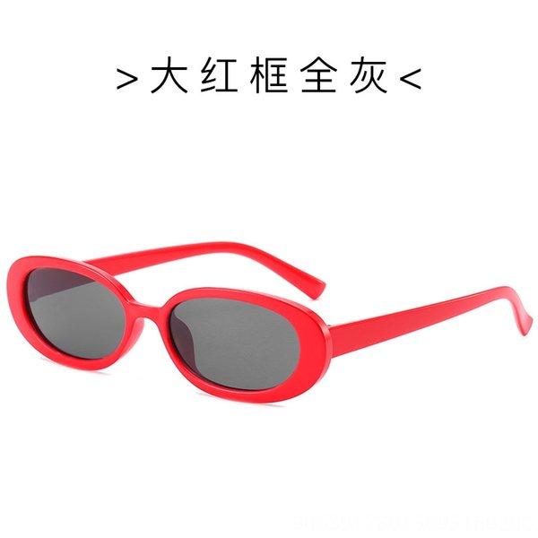Red-Rahmen Voll Grau