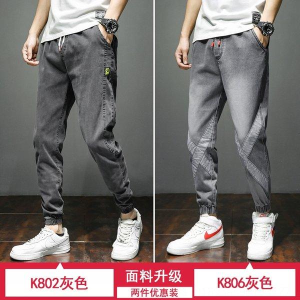 K802 K806 серый + серый (2 шт)
