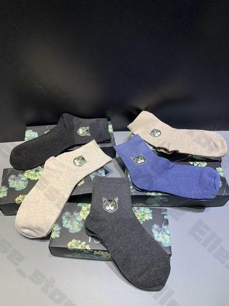 5 Paar Socken Katze -4