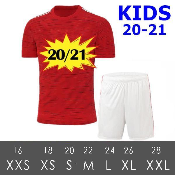 Дети размером 16-28