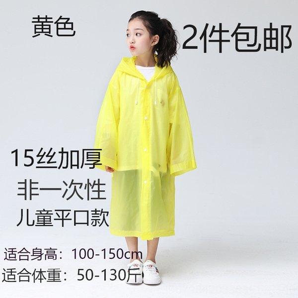 Crianças # 039 amarelo; s Eva