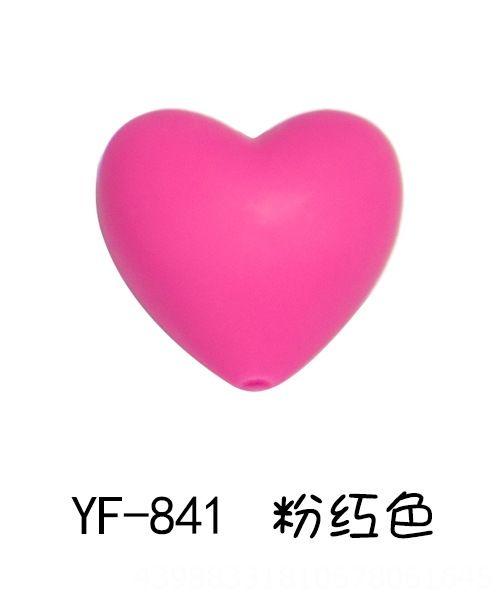 Розовый (yf841)