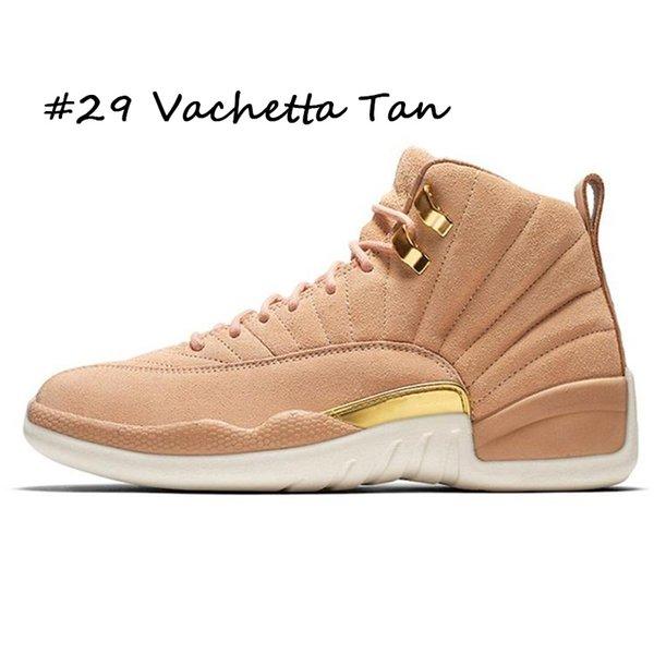 # 29 Vachetta Tan