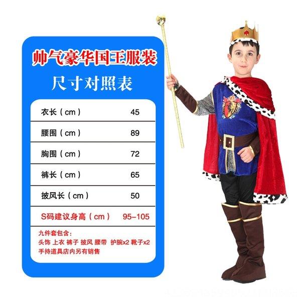 Taille des enfants Roi