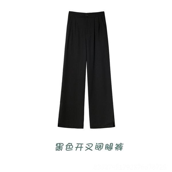 Черный (сплит Wide Leg брюки)