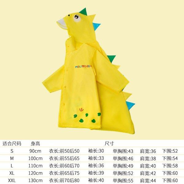 Sarı Dinozor Polyester Yağmurluk