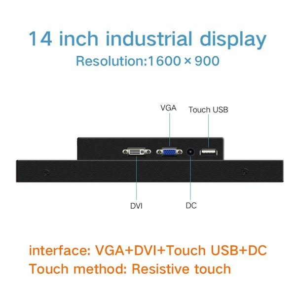 14 pouces VGA DVI