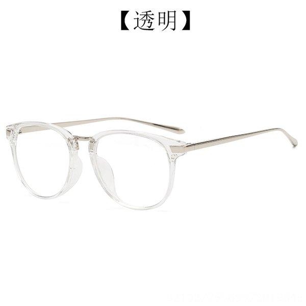 C4 Transparent-B08-1155