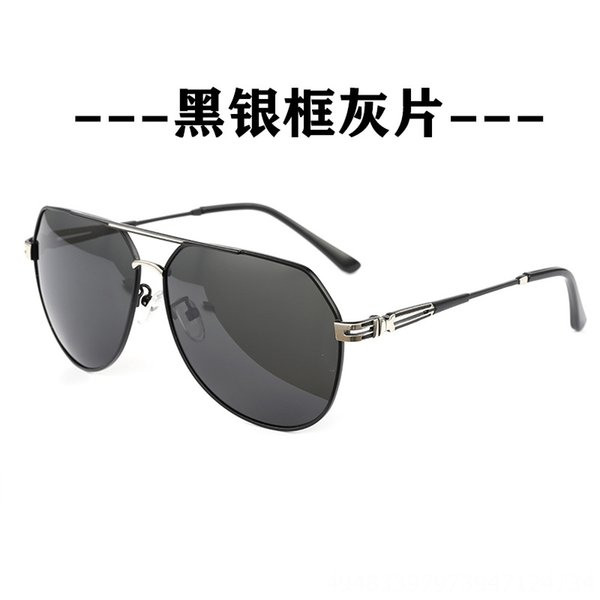 Hei Yin Frame Gray Sheet-Offline Hot-sel