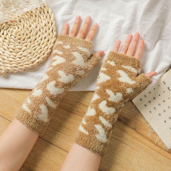 Leopard Khaki White Feather Yarn-One Siz