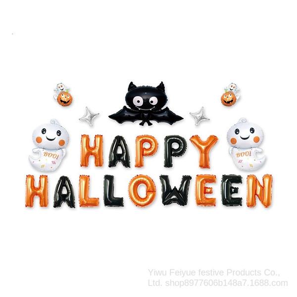 Halloween Set 6