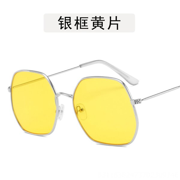 Silver Frame Yellow Tablets