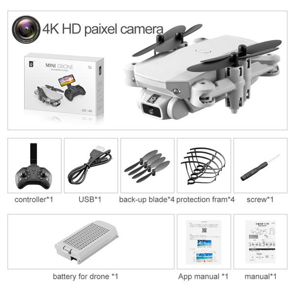 4K HD box packing white