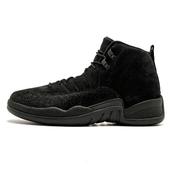 B17 vo Black