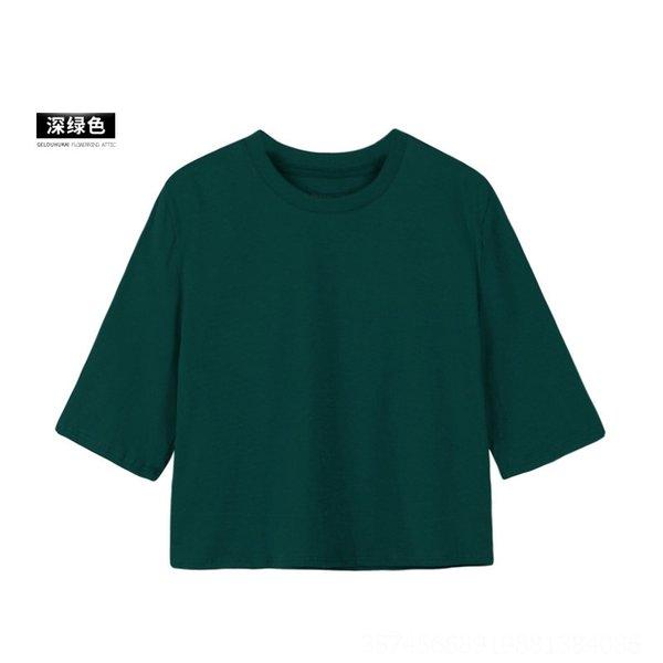 Verde scuro (senza foto)