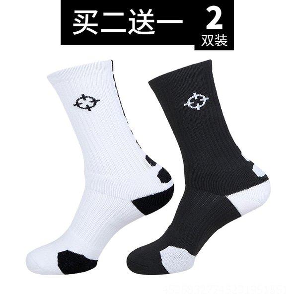 Blanc 1 paire Noir 1 paire Envoyer une paire de