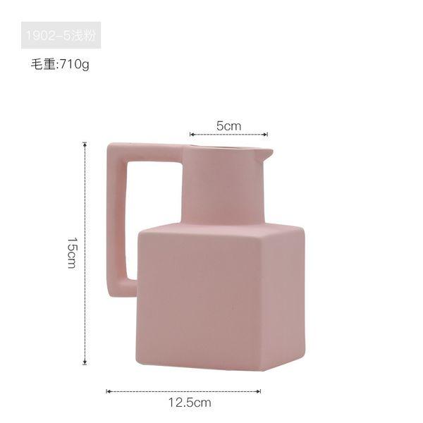 902-5 розовый
