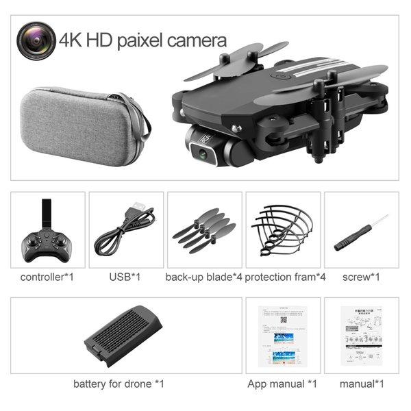 4K HD Storage bag packing black