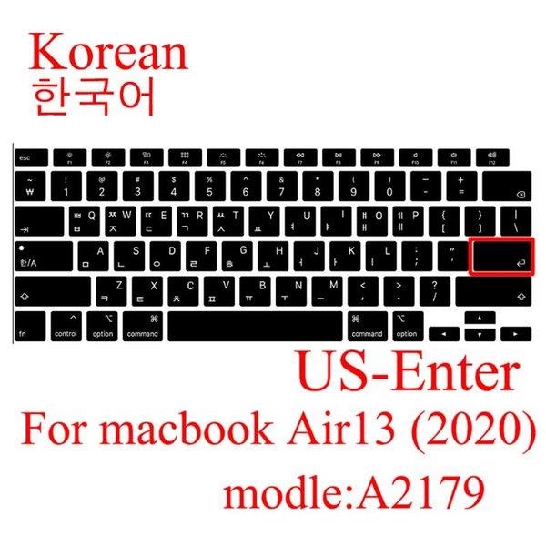 미국 - 한국