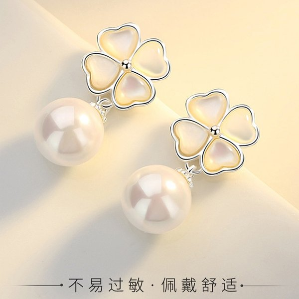 White Gold (ohne Earplugs) -925 Silber