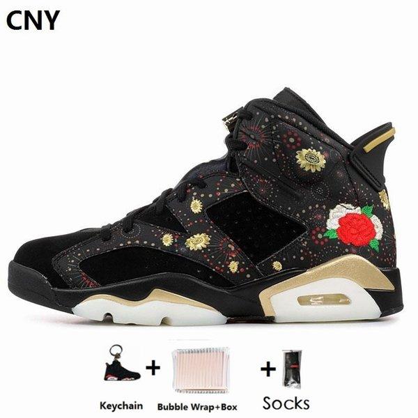 6s-CNY