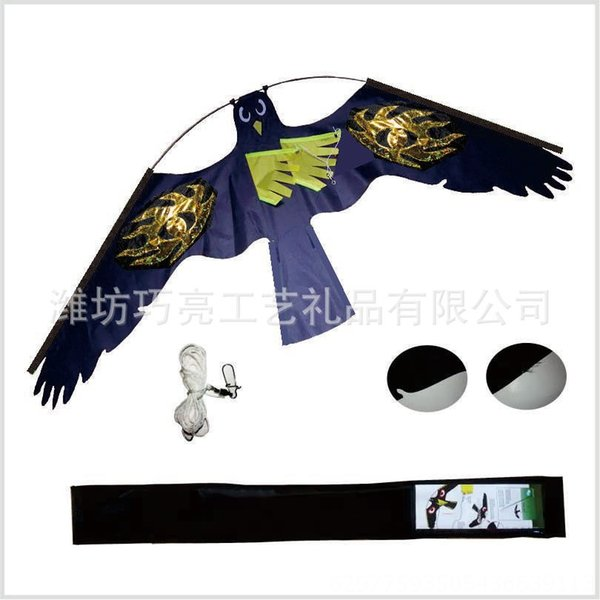 4. Flame Eagle Kite (laser Engraving) 12