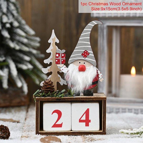 Рождество Calendar3