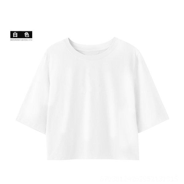 White (senza Pattern)