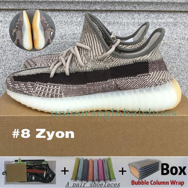 # 8 zyon