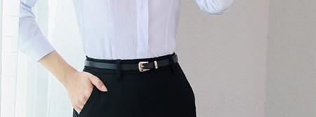 Belt separado