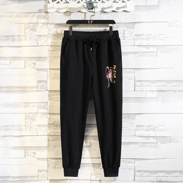 Pure Black Pants-6XL