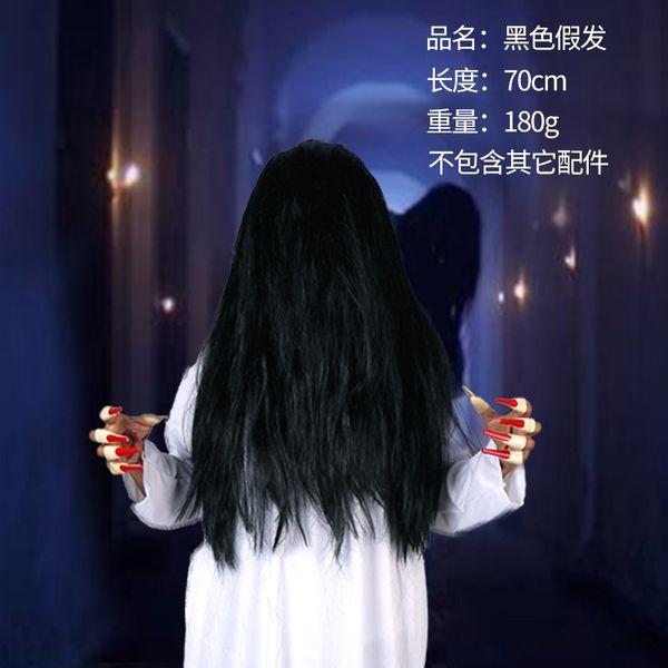Parrucca nera Zhenzi 75 centimetri
