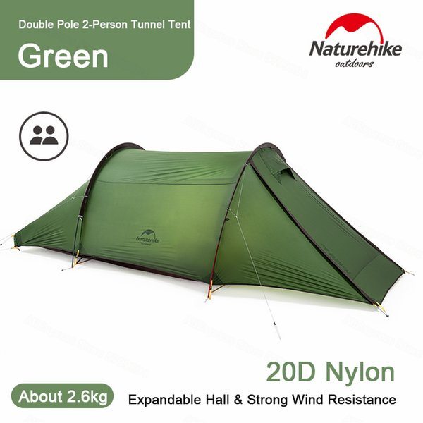 Green 2 person tent