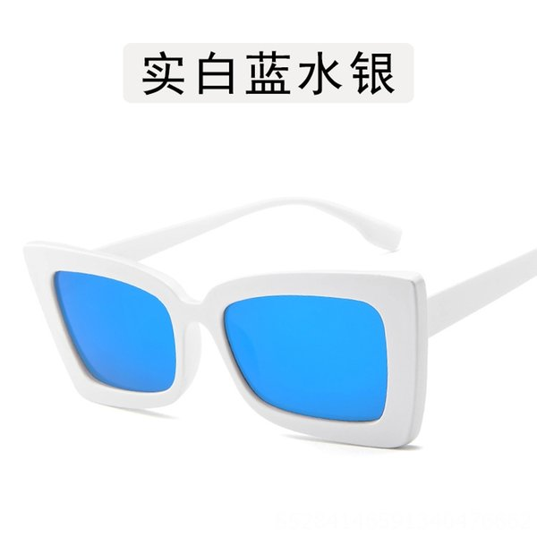 Solid White Blue Mercury-5191-23-48