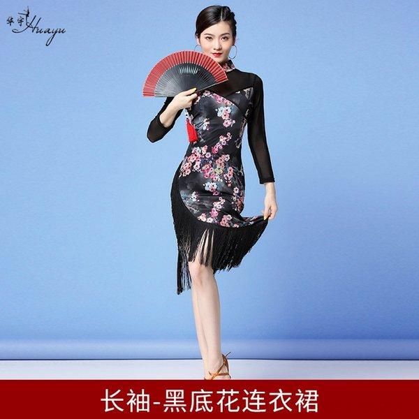 Manches longues noir Bas Fleur Cheongsa