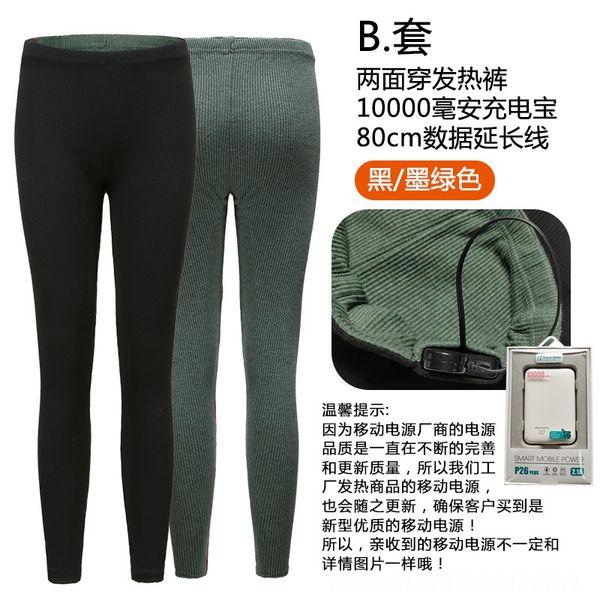 Escuro Greenxblack (incluindo 10000 Ma Cha