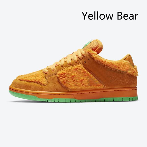 Оранжевый Мишка