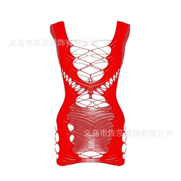 Красно-средний размер Простой Outfit + Цвет P