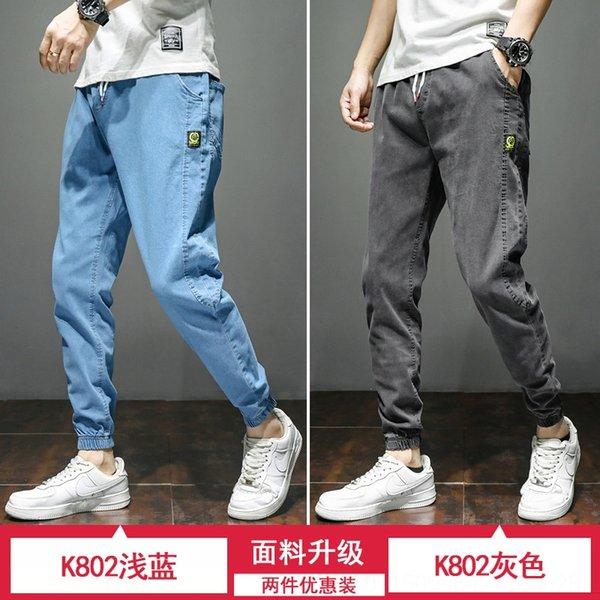 K802 Light Blue + K802 Серый (2 шт)