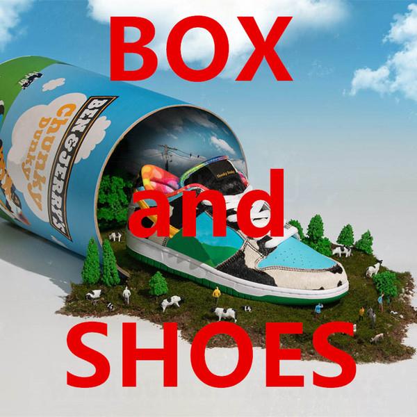 Box e scarpe