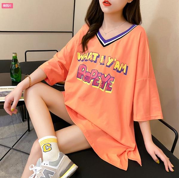 785 # Arancione