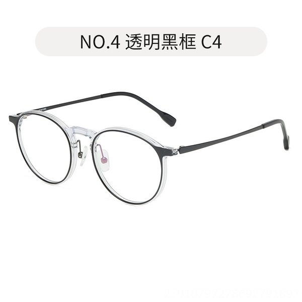 C4 Black Frame transparent