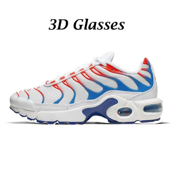 3D Gözlük