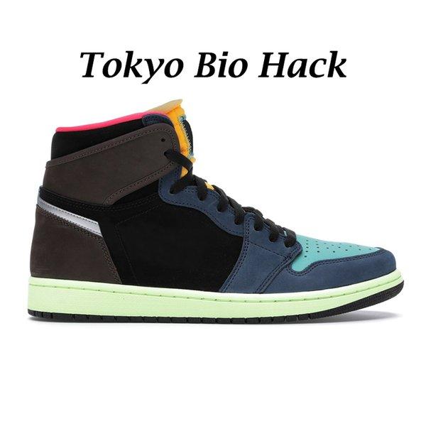 Tokyo Bio Hack