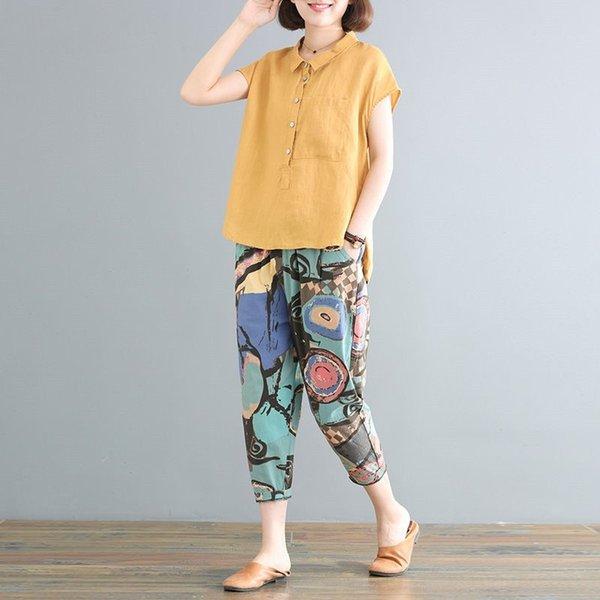 Zerdeçal + Mavi Baskılı Pantolon