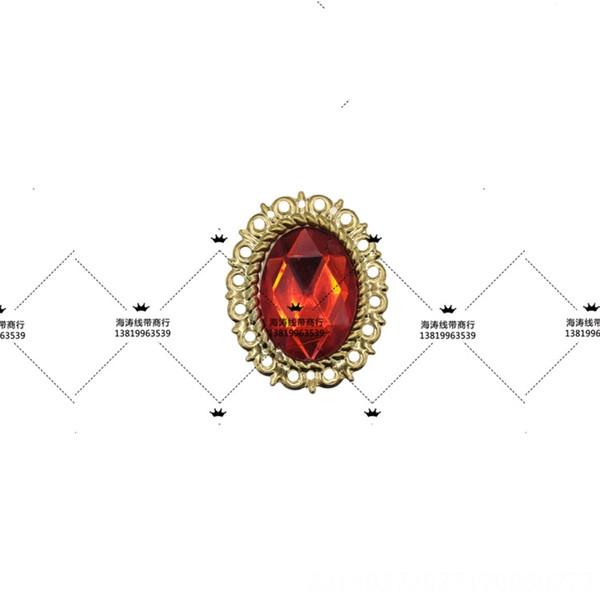 Gold Bottom Red Diamond