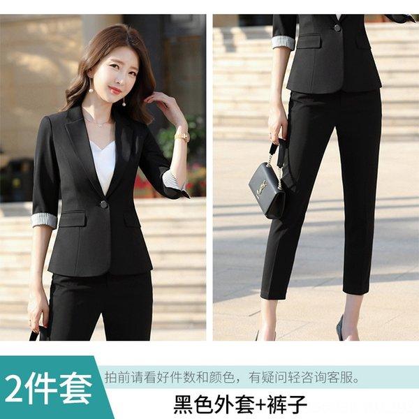 Черный Малый костюм брюки костюм +