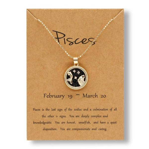 Pisces1 CHINE